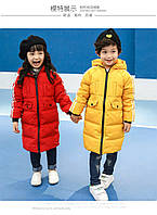 Куртка детская спортивная зима
