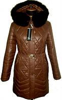 Симпатичный зимний женский пуховик с красивым мехом