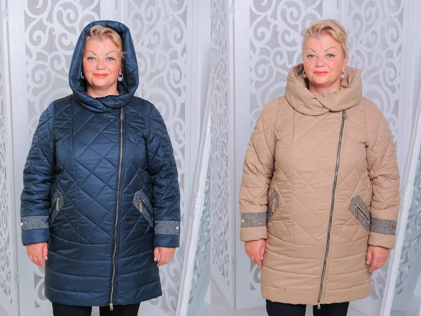 Куртка Женская Осенняя Больших Размеров Купить В