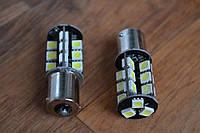 Лампа LED  CANBUS 27SMD 5050  1156 BA15S p21w