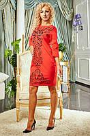 Эксклюзивное платье украшено перфорацией