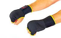 Накладки (перчатки) для карате MATSA  (черный)