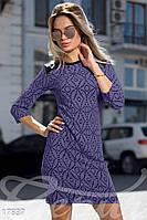 Женственное платье жаккард. Цвет фиолетово-черный.