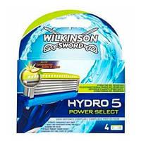 Wilkinson Sword (Schick) HYDRO 5 Power сменные картриджи в упаковке 4 шт