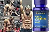 L-Carnitine - мощный жиро-сжигатель и энергетик!
