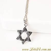 Звезда Давида (печать Царя Соломона) кулон цепочка
