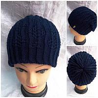 """Женская шапка """"Виола"""", т. синий"""