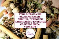 Специи, пряности, пряно-ароматические растения, травяные чаи, пищевые ингредиенты