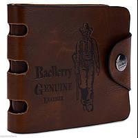 Мужской кошелек бумажник Baellerry
