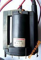 ТДКС Orion 3213003 аналог (HR80034)