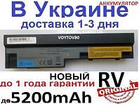 Батарея LENOVO 57Y6444 IdeaPad S100 S110 S205 s