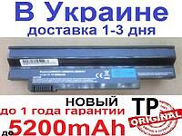 ACER серий UM09 H41 H51 H56 H70 H71 H73 H75 NAV50