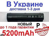 HP DV4 DV5 DV6 DV7 T Z /CT, DV3500, HDX X16 T