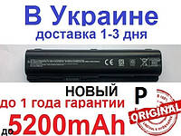 HP и COMPAQ серий G CQ 40 41 45 50 60 61 70 71