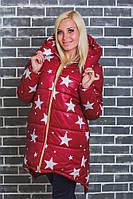Пальто зимнее с капюшоном Звезды бордо, фото 1