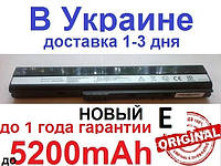 ASUS A52 K52 X42 D E R F Q J T B C E K R N U V XI