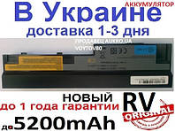 LENOVO L09S3Z14 L09S6Y14 l09C3B14 L09M6Z14