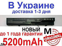 HP и COMPAQ серий 620 625 4520s 4525s BQ350AA