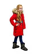 Зимняя куртка пальто для девочки Кнопка, красная