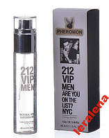 Мини парфюм Carolina Herrera 212 VIP MEN  феромоны