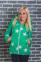 Модная женская куртка Звезды мята