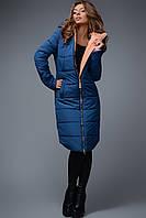 Зимняя куртка X-Woyz! LS-8701 (42-48)