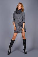 Теплое вязаное платье из плотного меланжевого трикотажа в комплекте с шарфом-хомутом