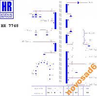 Тдкс F1689CE аналог HR7748