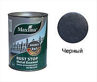 Емаль антикор по метал молотк, черная Maxima 0.75л