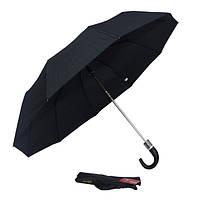 Зонт черный с ручкой-крюком 303D