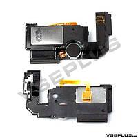 Звонок-Динамик Samsung P7500 Galaxy Tab 10.1 / P7510 Galaxy Tab 10.1, с вибро