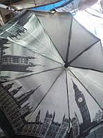 """Зонт """"Города"""" автомат в 3 сложения"""