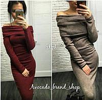 Женское платье миди открытые плечи Ангора