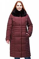 Женское зимнее пальто Дарселла удлиненное с мехом 50-52 рр
