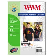 Термотрансфер WWM для темных тканей 175г/м кв , A3 , 10л (TD175.A3.10)