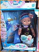 Кукла Baby Born в комбинезоне и шапочке BL013B-S