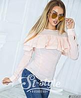 Модная бежевая блузка с рюшиками и длинным рукавом. Арт-01002/73