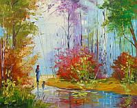 «Прогулка по осеннему лесу» картина маслом