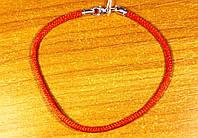Браслет Красный Шелк Серебро 925 проба 17.5см