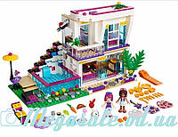 "Конструктор Bela Friends ""Поп-звезда: дом Ливи"": 619 деталей, 2 фигурки (аналог Lego Friend)"