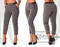 """Женские укороченные брюки для пышных дам """"Стрелки"""""""
