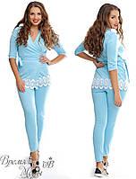Голубой трикотажный костюм. р. 48-50, 52-54