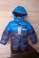 Зимняя Куртка для мальчика , курточка зимняя детская  98 - 128 р .Венгрия