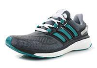 Кроссовки мужские adidas Energy Boost зеленые оригинал