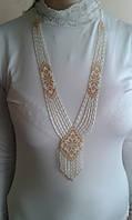 Жіночий гердан в золотисто-білому кольорі ( Женский гердан в золотисто-белом цвете) AG-0004