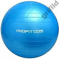 Мяч для фитнеса Фитбол Profit 75 см усиленный 0277