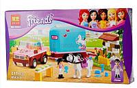 """Конструктор Bela Friends 10161 """"Эмма и трейлер для ее лошадки"""" 217 деталей"""