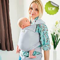 Слинг шарф Серебро - Для переноски детей от рождения, Love & Carry 100% Трикотаж