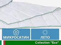 Одеяло детское антиаллергенное EcoSilk Летнее 110 x140  микросатин 001