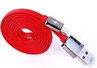 Кабель USB Lightning 8-pin REMAX Safe&Speed (двусторонний USB) (red)